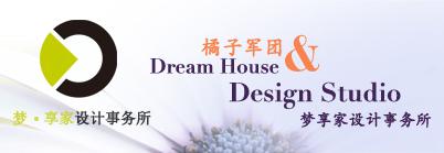 南京梦享家装饰设计中心