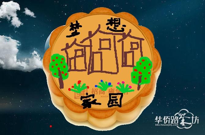 """【招商雍华府·画饼成真】 我的梦想家园---""""招商雍华府"""""""