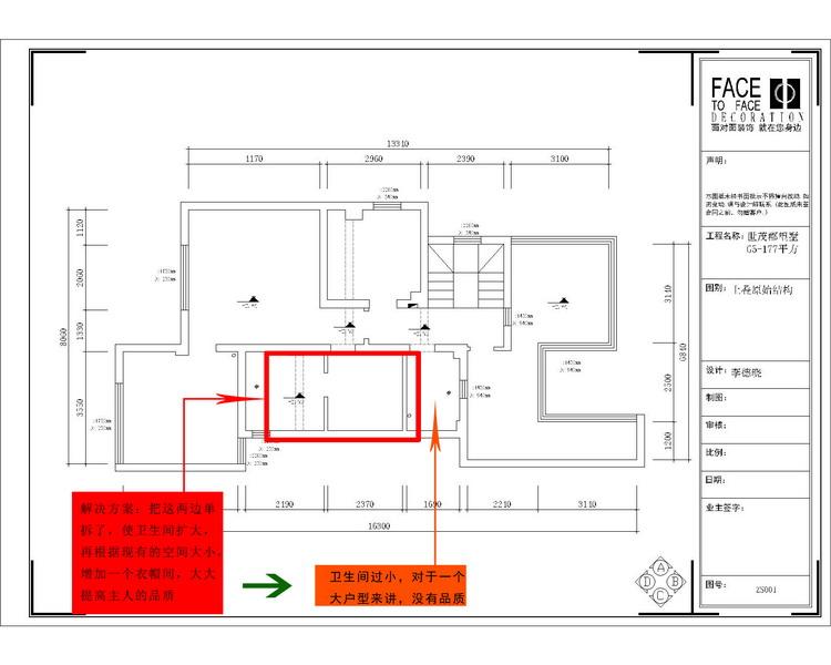 9米x13米楼房设计图纸