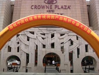 中国铁建青秀城视频图