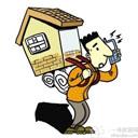 【一号家居网】如何申请公积金装修贷款 公积金装修贷款知识