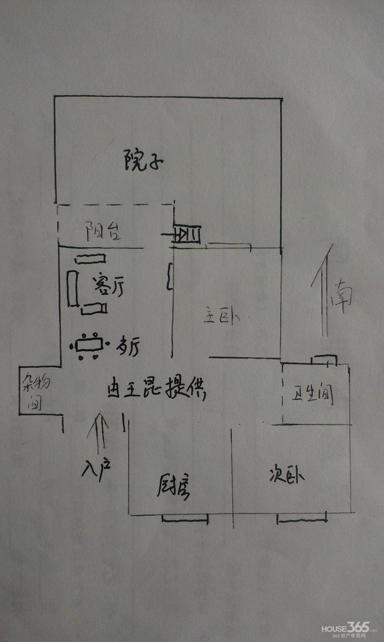 电路 电路图 电子 户型 户型图 平面图 原理图 1552_2592 竖版 竖屏