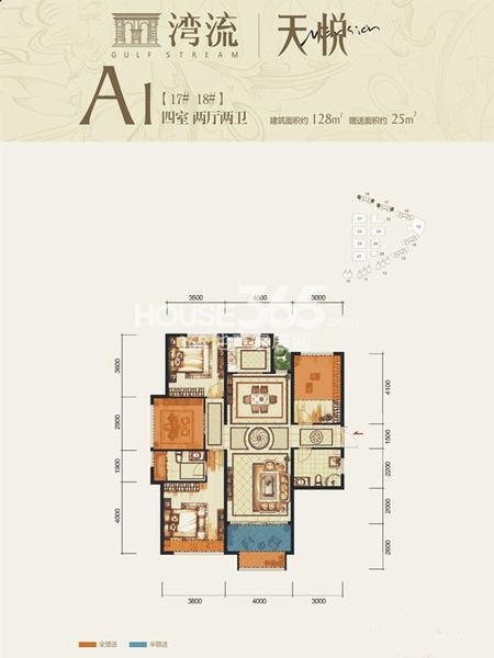 湾流17#、18#楼A1户型四室两厅两卫128�O