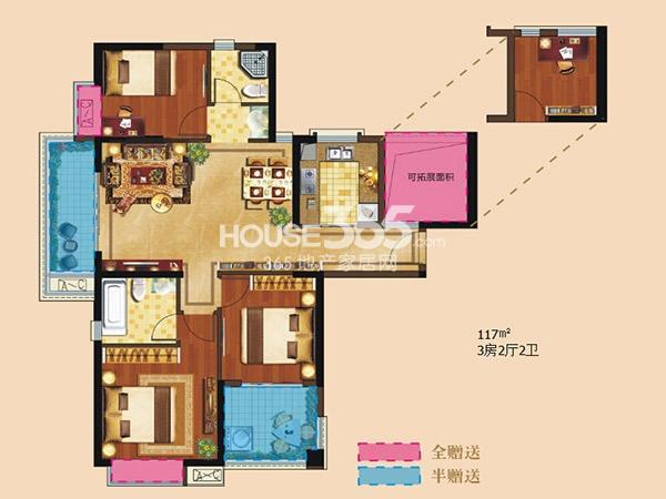 117㎡ 3房2厅2卫