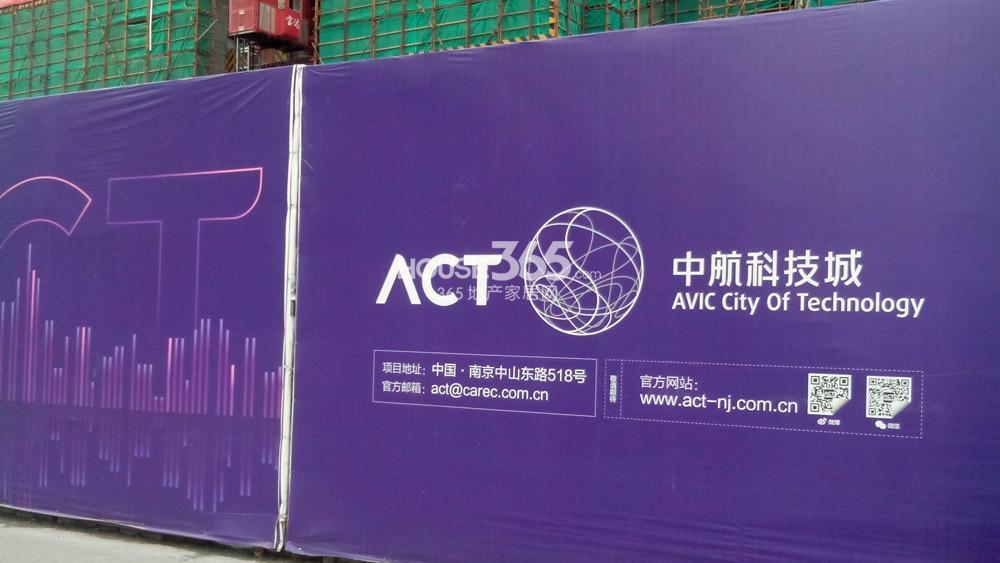 中航金城1号中航科技城184平米户型图-南京365淘房