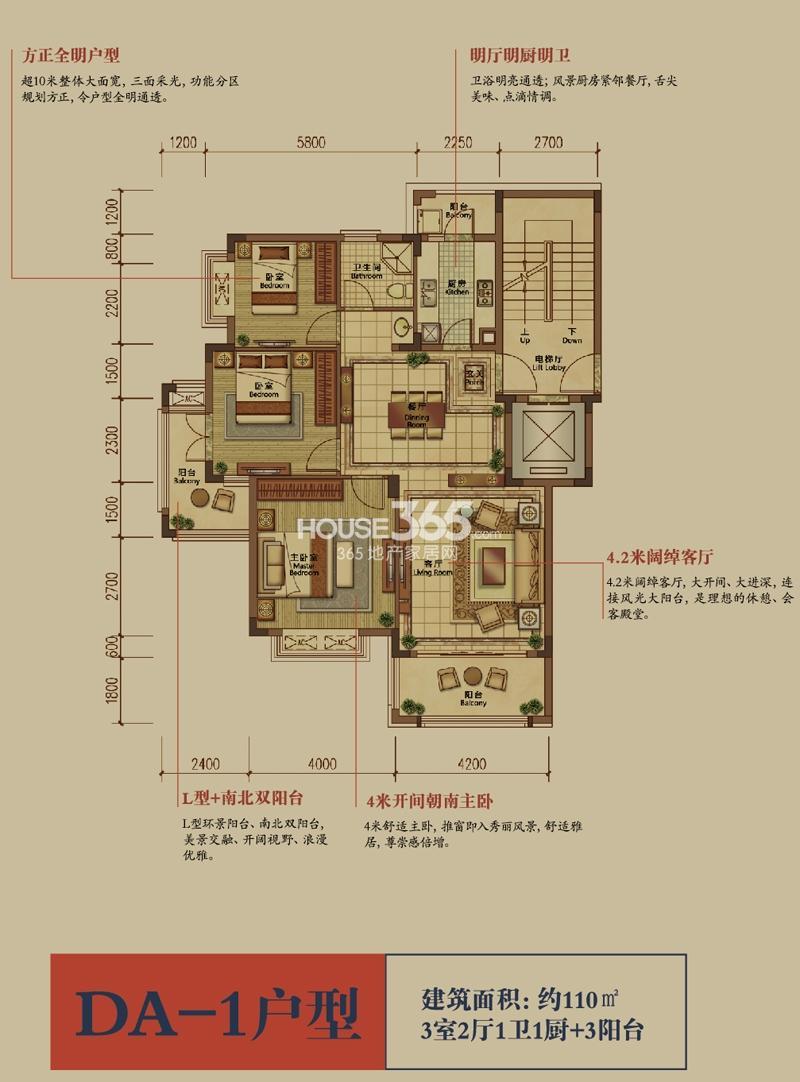 华强城颐景湾畔DA-1(多层)户型