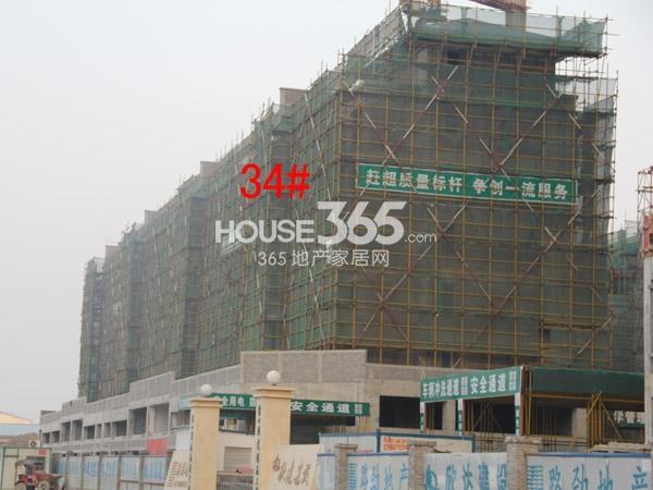 路劲城34#楼工程进度图(2015.2)