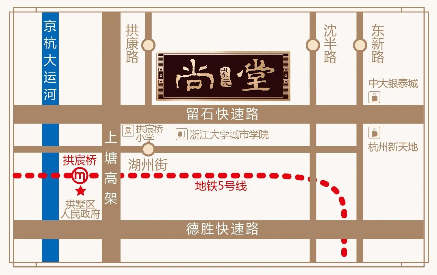 杭钢尚堂府交通图