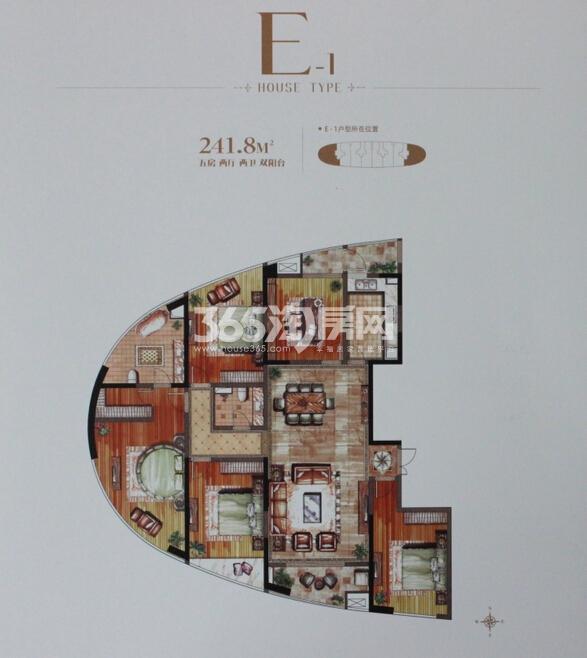 苏宁尊悦府邸E塔楼户型图 面积:241.8㎡