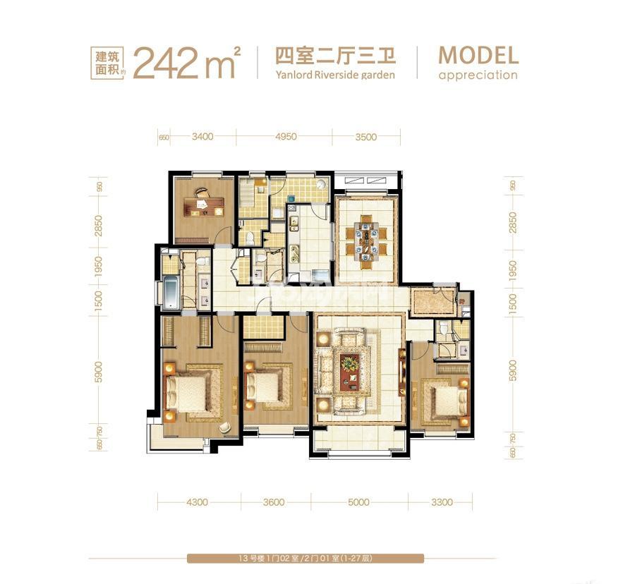 D1户型,4室2厅3卫,242㎡