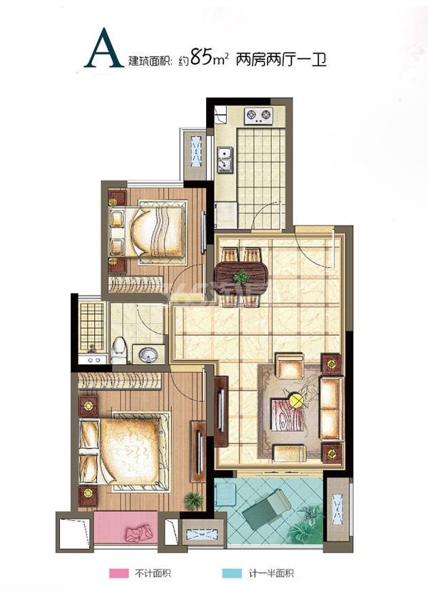 中科鑫控俪珠华庭高层12#13#14#中间户A户型两房两厅一卫85平米