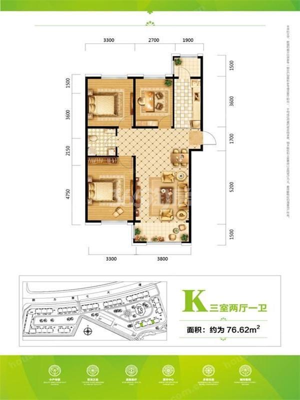 户型K三室两厅一卫76.62㎡