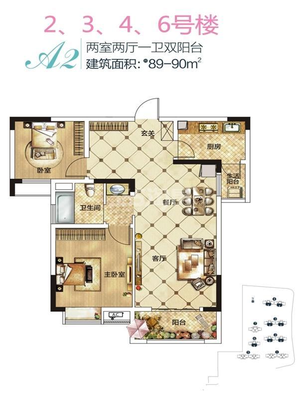 中国核建锦城2、3、4、6号楼A2户型2室2厅1卫1厨89㎡