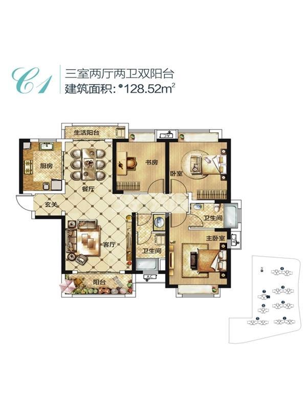 中国核建锦城7号楼C1户型3室2厅1卫1厨128㎡