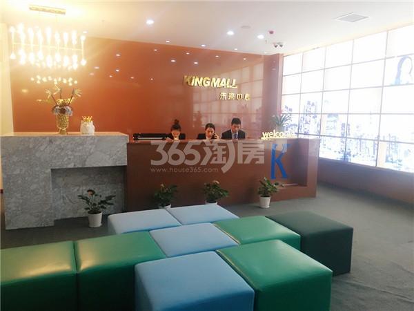 KingMall未来中心售楼部实景图