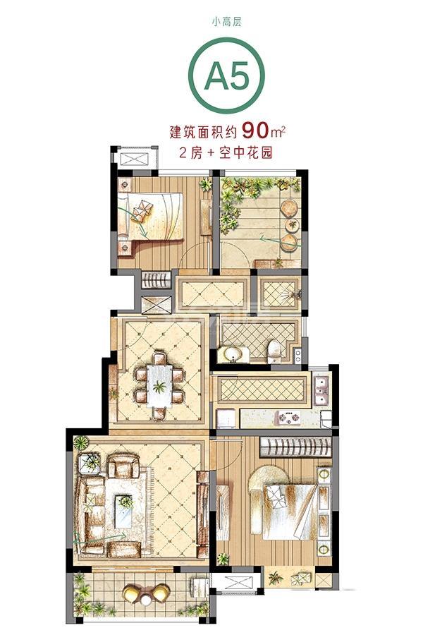 金辉浅湾雅苑A5户型小高层2房+空中花园90平