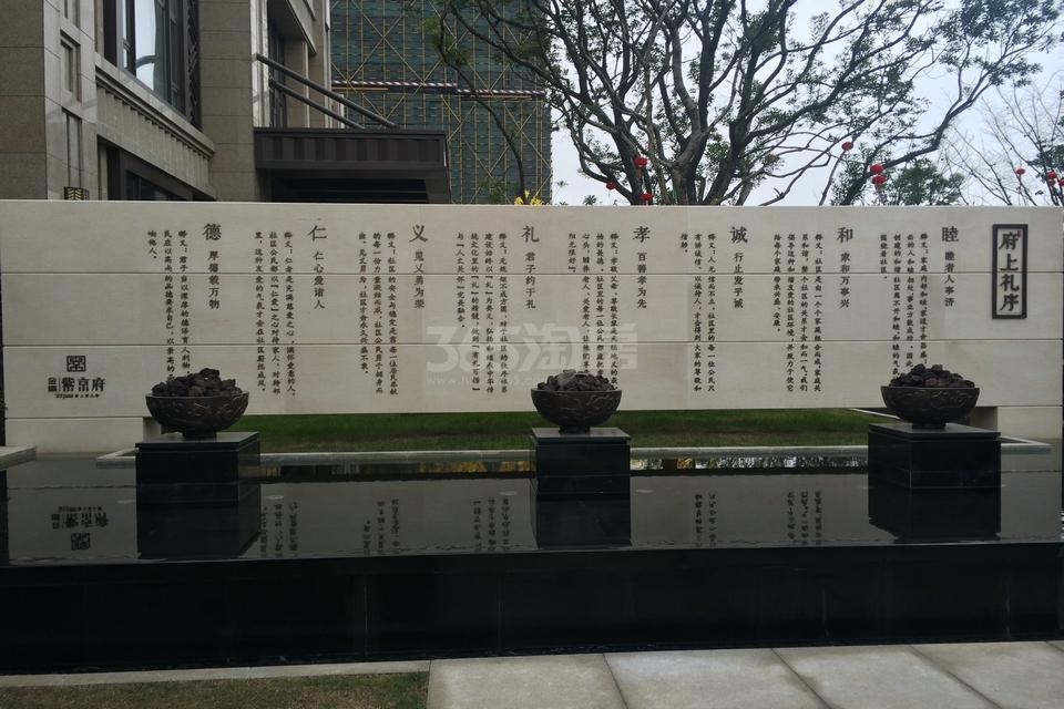 金隅紫京府实景图(12.19)