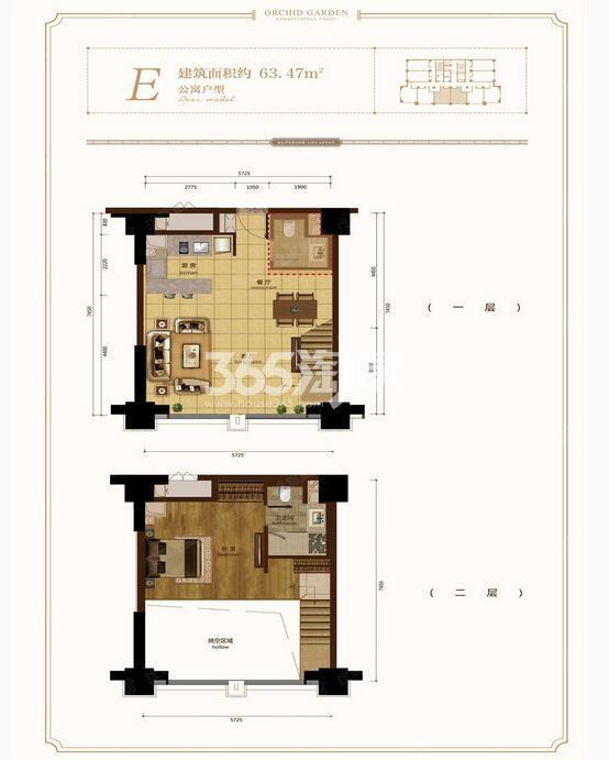 公寓E户型63.47㎡1室2厅2卫