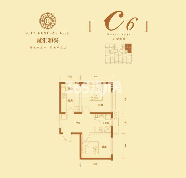 3号楼C6户型(售完)