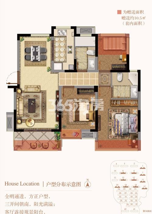 银亿东城9街区新洋房C户型图