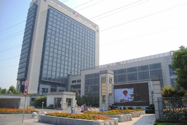 翰林公馆东北中医院