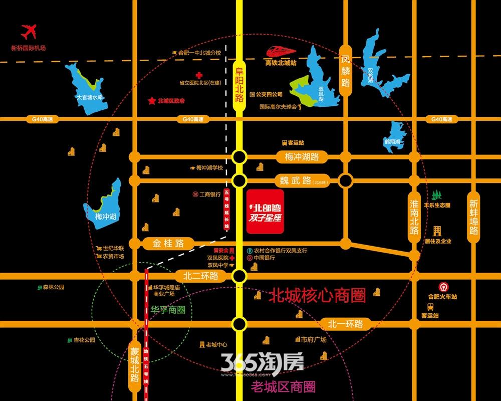 北部湾双子星座交通图