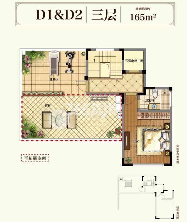 中梁独墅御湖 D1D2户型三层 165平户型图