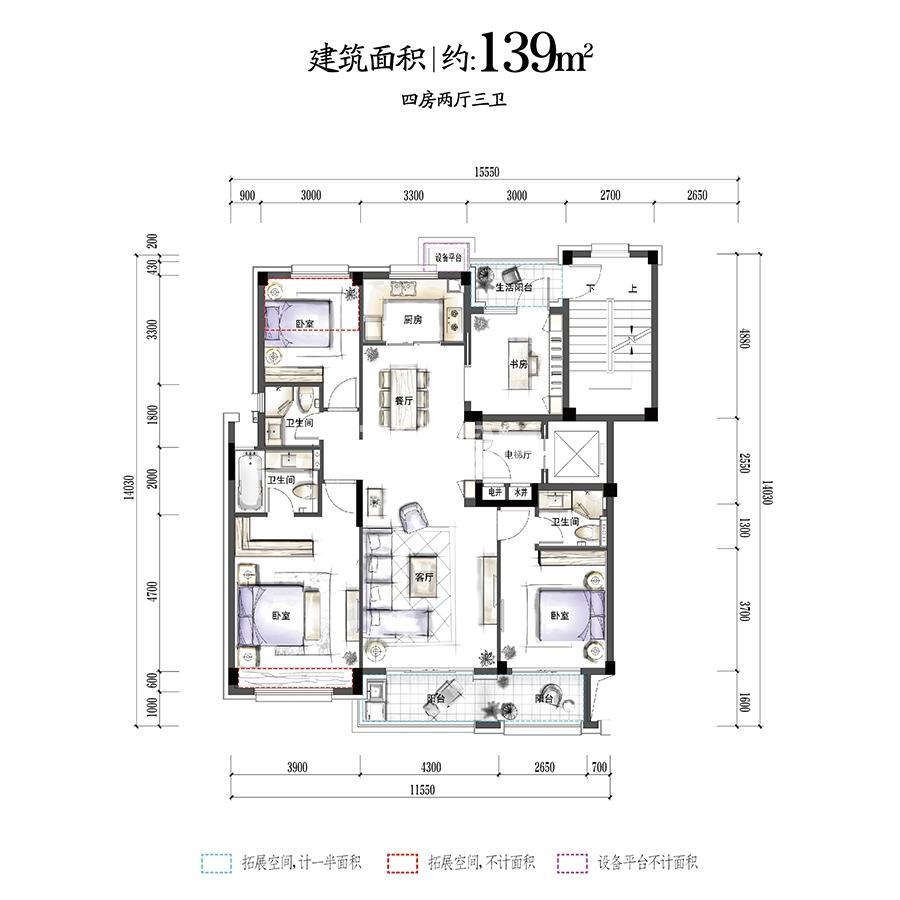 华夏四季洋房23、24号楼139方四房两厅三卫