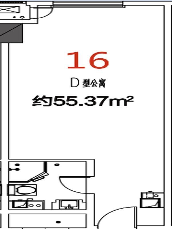 16户型55.37平米