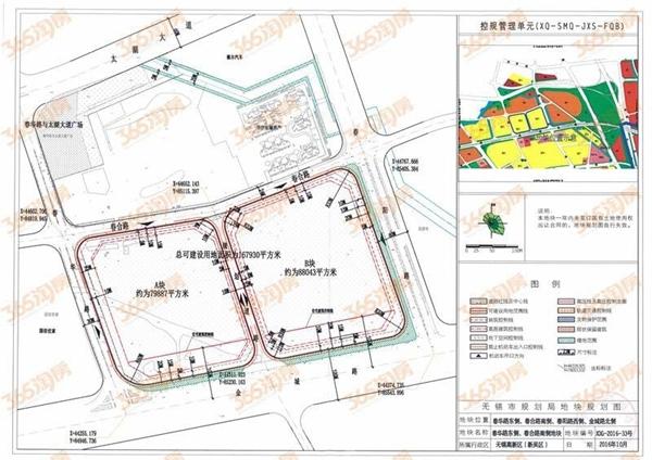 中海XDG-2016-33号春合路南地块规划图