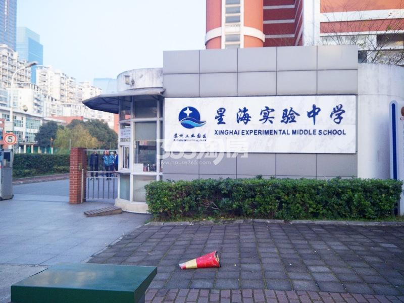 东方之门配套  星海实验中学