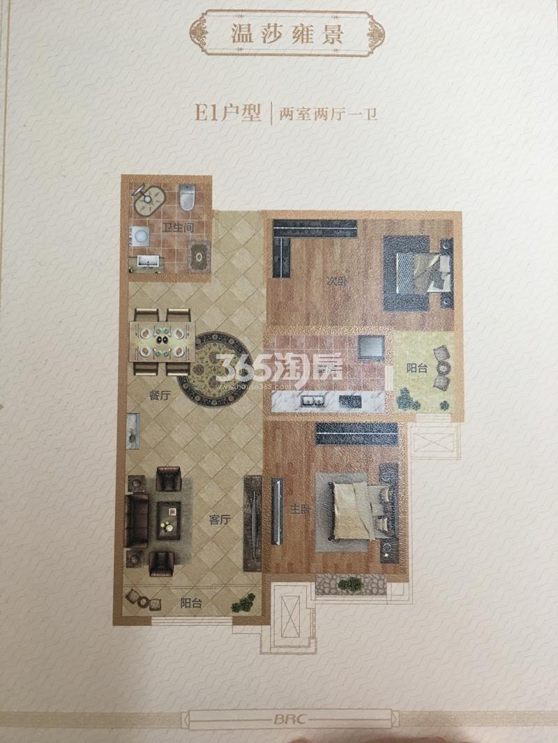 E1户型 87平米2居