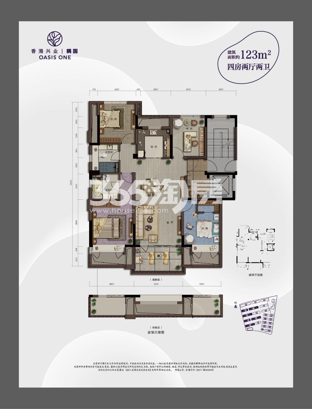 香港兴业耦园16-18、20-22号楼123方户型图