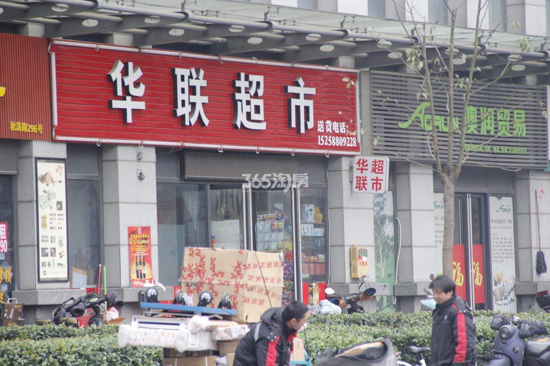 2017.3.16滨江保利翡翠海岸项目周边超市