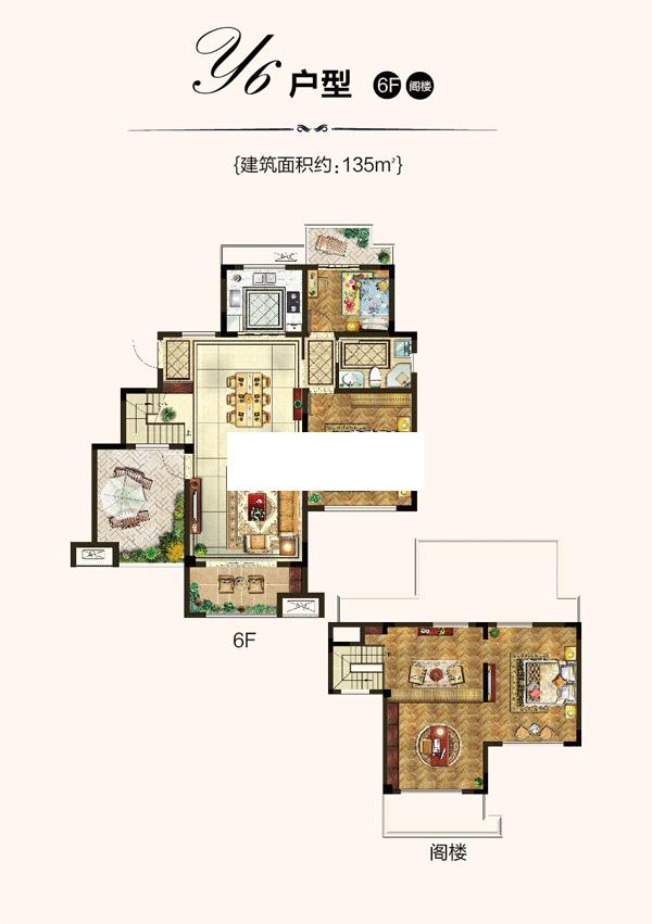 洋房Y6户型(135平)