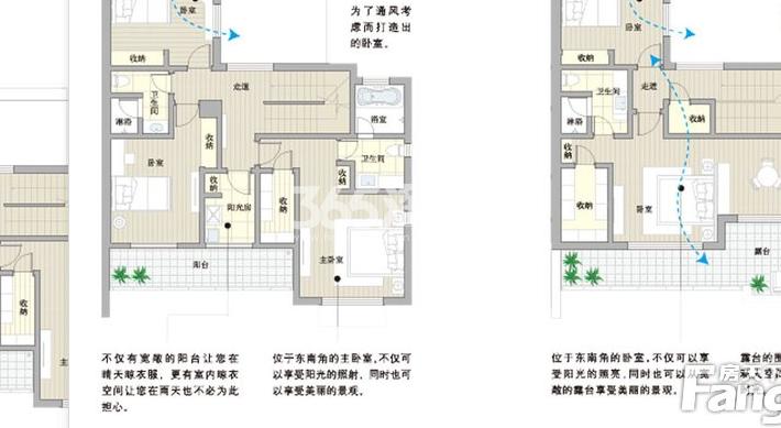 姑苏裕沁庭锦苑户型图443平