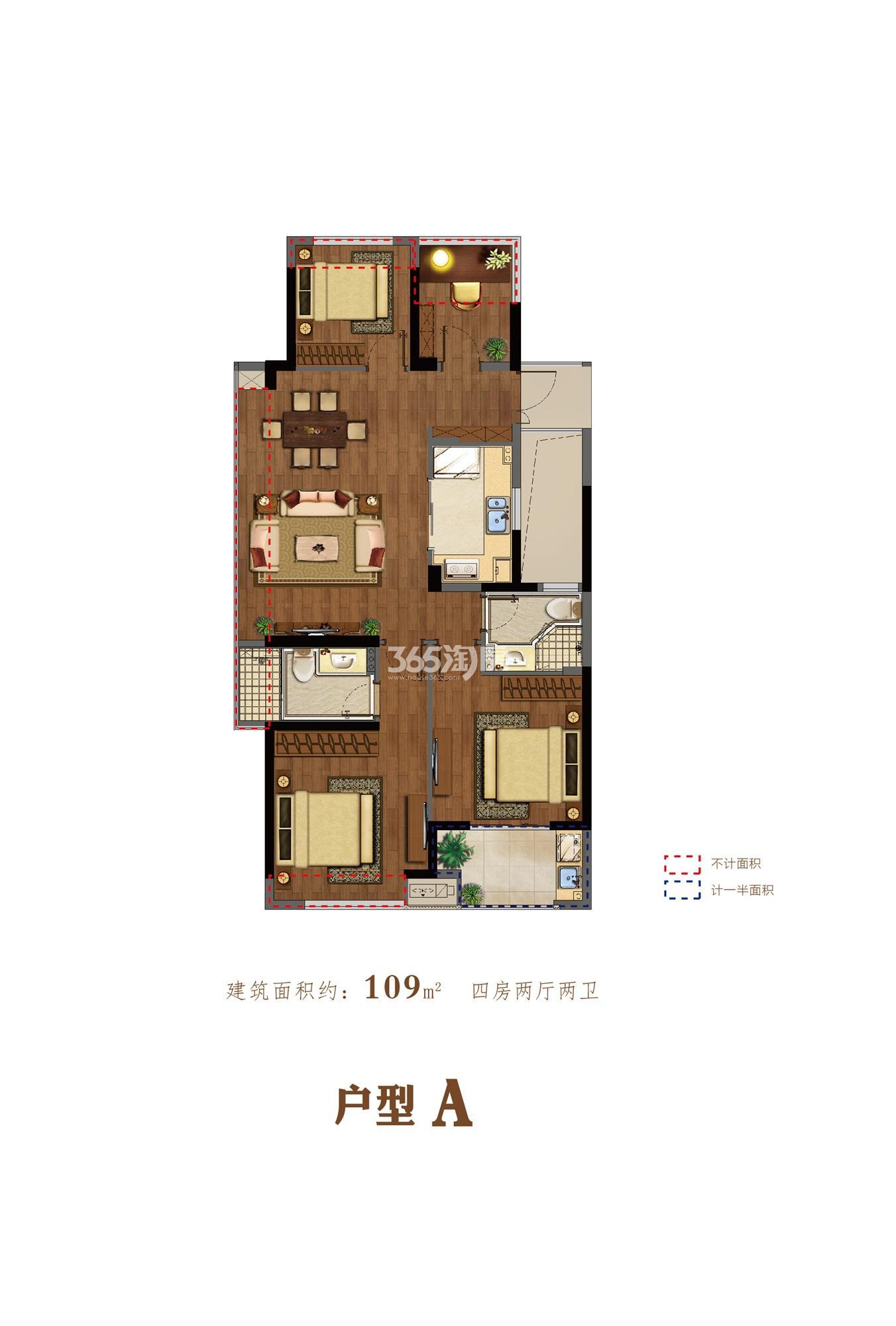 荣安翡翠半岛高层12-16号楼边套A户型 109㎡