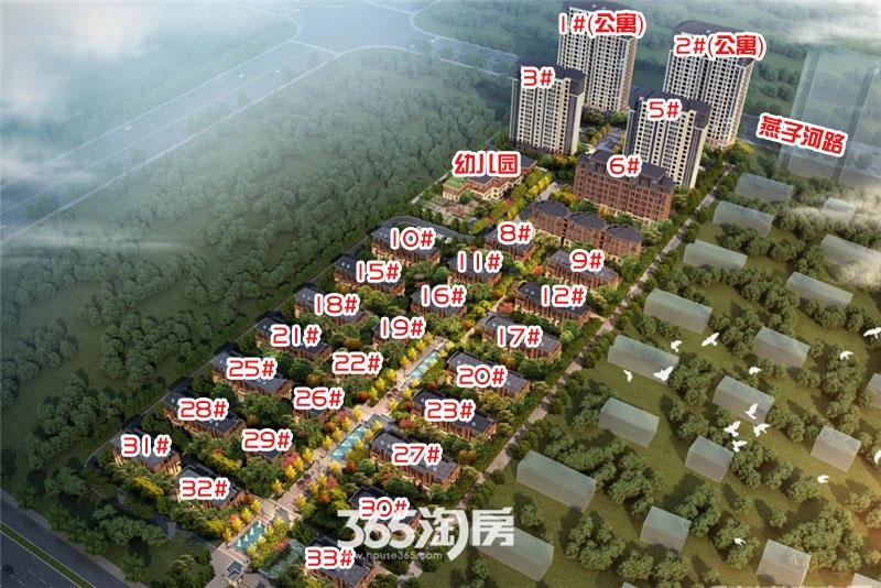新华御湖公寓鸟瞰图
