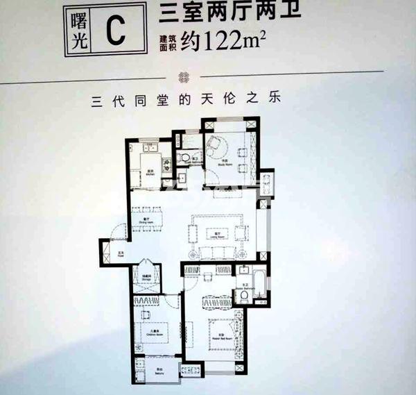 C户型(122㎡)