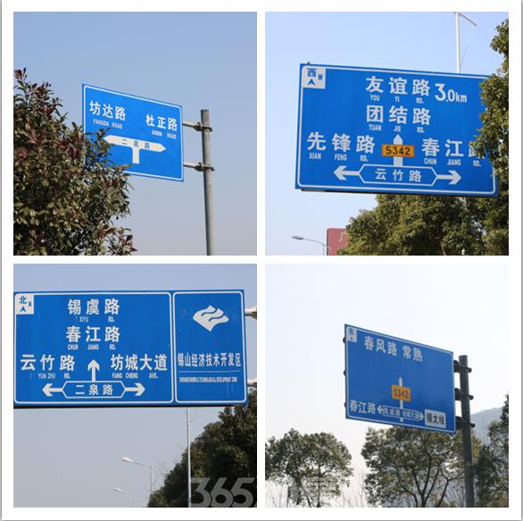 蓝光雍锦园周边配套图——道路指示牌