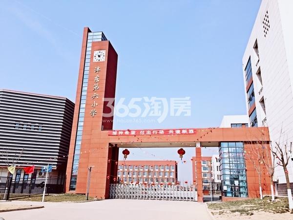 中建昆明澜庭周边配套沣东第六小学(2017.8.01)