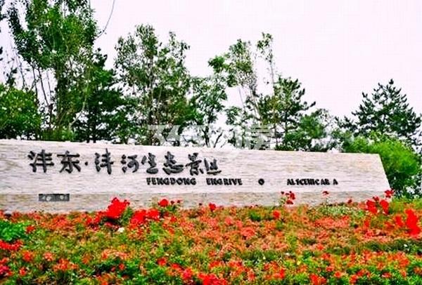 中建昆明澜庭周边配套沣河生态景区(2017.8.01)