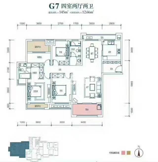 枫林九溪G7四室两厅两卫145㎡户型图