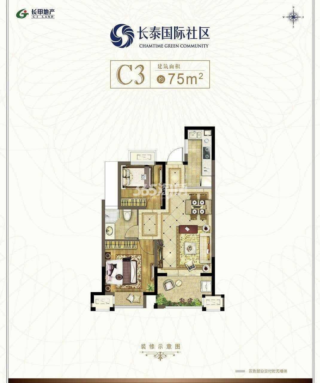 长泰国际社区南B地块75平C3户型图