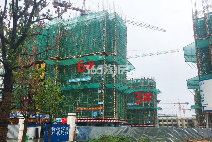 新城北宸紫郡3#、6#工程进度实景图(9.4)
