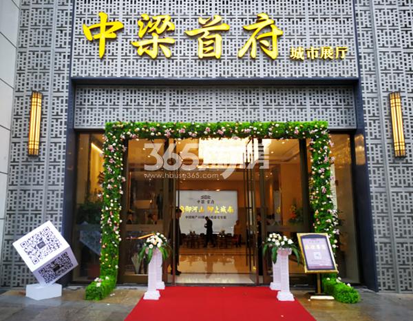 中梁首府城市展厅外部实景图(9.11)