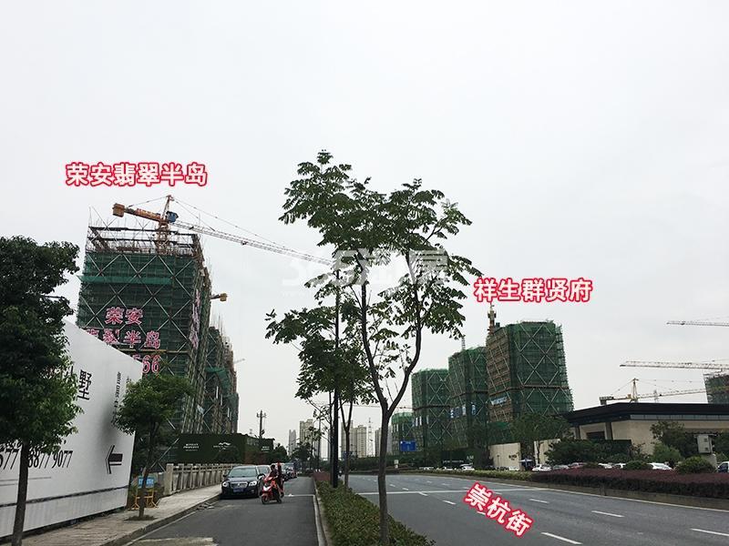 2017.9.29荣安翡翠半岛及周边楼盘实景