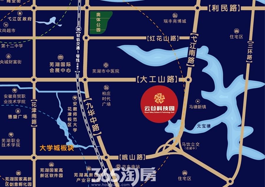云谷科技园交通区位图