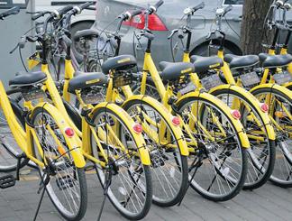 乱停乱放的共享单车管理难题有望破局