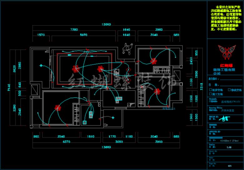 客房弱电开关接线图